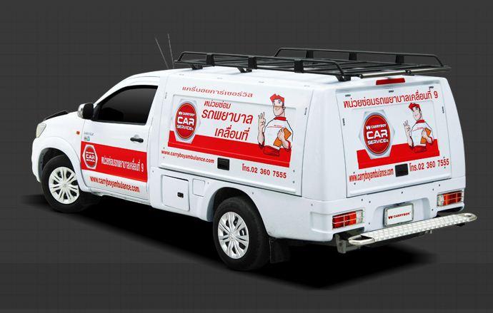 CARRYBOY Fahrgestellaufbau Kofferaufbau für Ford Ranger Singlecab Einzelkabine